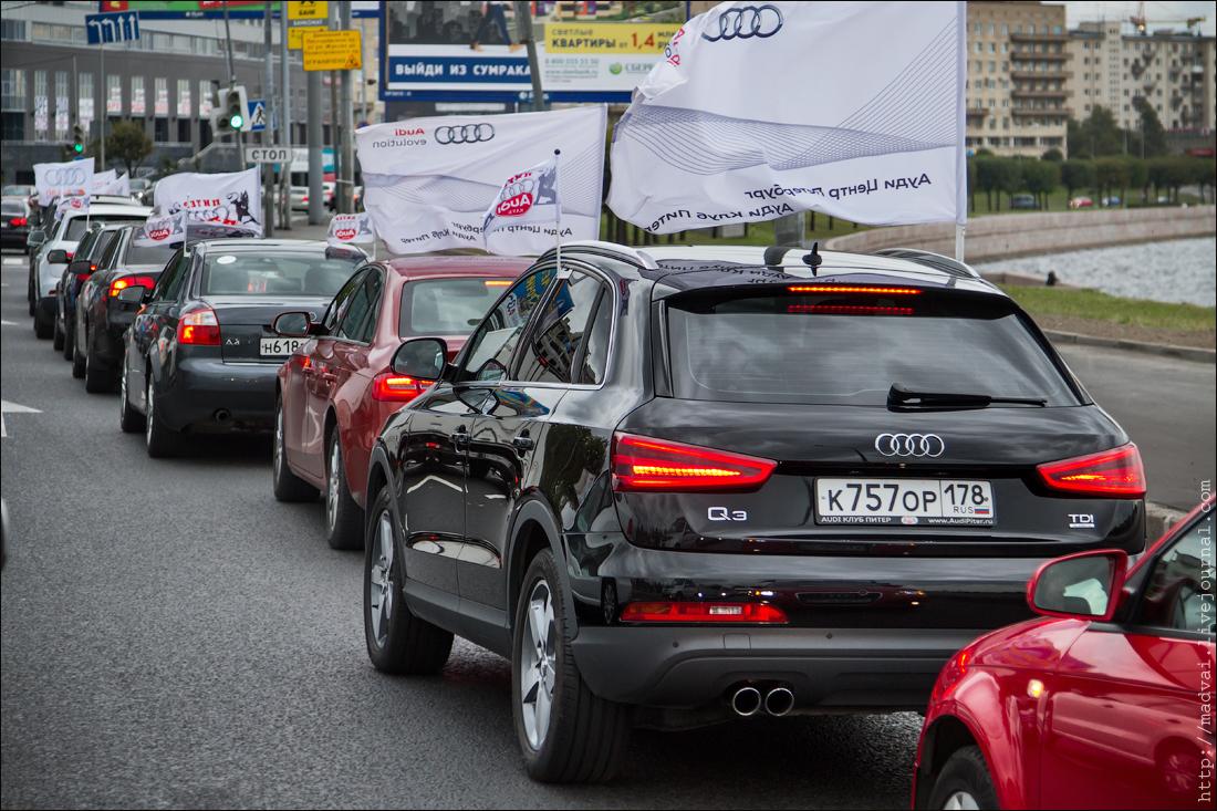 Audi Evolution 2015 - парад ауди