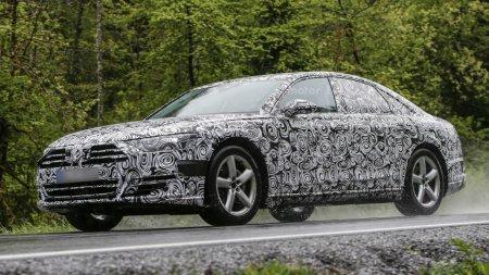 ������ ������ ����� Audi A8