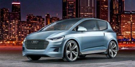 Audi готовит к 2021 году маленький электрокар A0 e-tron