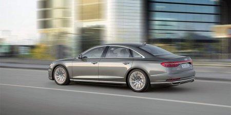 Audi A8 оснастили адаптивной повдеской, эффективность которой показали на примере ведра воды