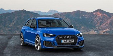 Новая Audi RS4 Avant доберется до России в начале 2018 года