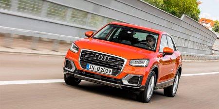 Audi выпустит специальную удлиненную версию кроссовера Q2 для китайского рынка