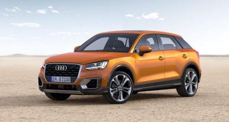 К 2021 году Audi расширит линейку кроссоверов