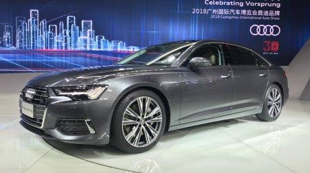 В Китае представили удлиненную модификацию Audi A6L