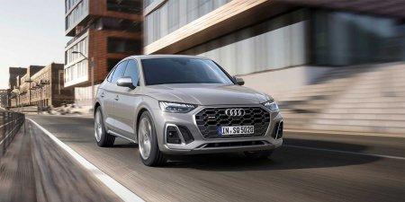 Audi Q5 Sportback для европейского рынка получил спортивную версию
