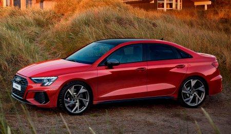 Audi A3 нового поколения в России представлен в специальных комплектациях Joy, Cosmo и Fun